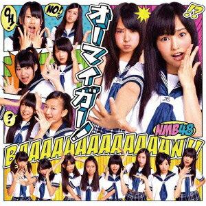 【送料無料】オーマイガー!(Type-A CD+DVD)