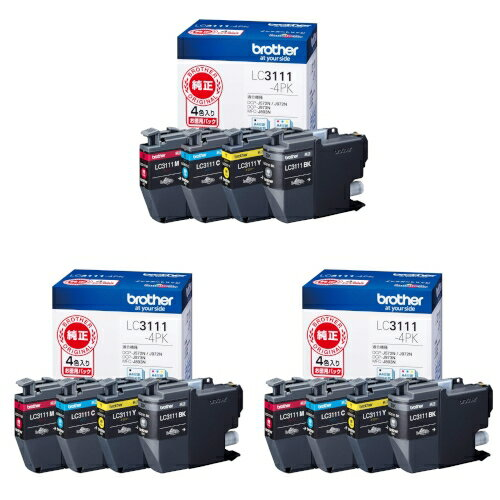 【3箱セット】ブラザー インクカートリッジ 4色パック LC3111-4PK