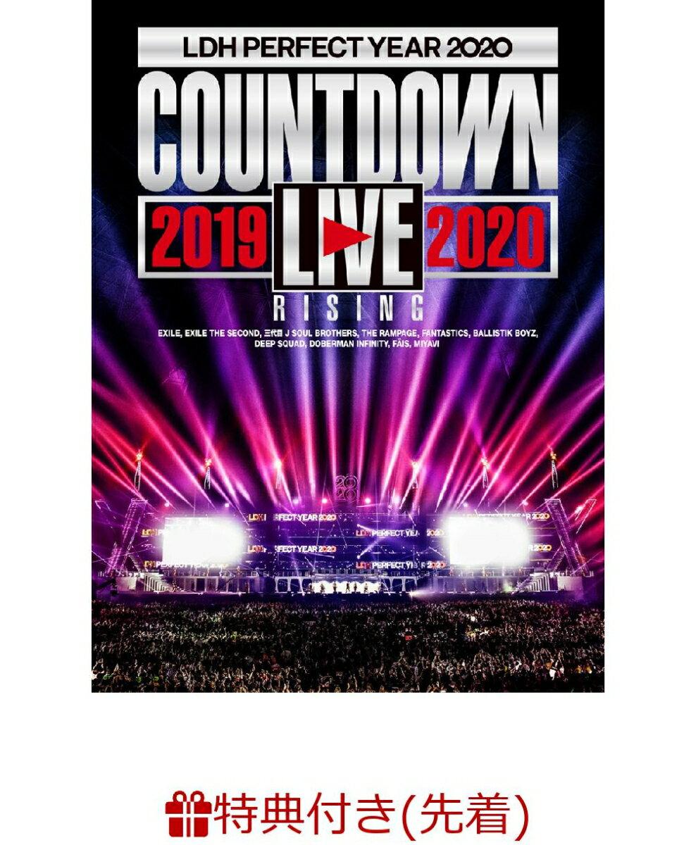 """【先着特典】LDH PERFECT YEAR 2020 COUNTDOWN LIVE 2019→2020 """"RISING"""" (スマプラ対応) (オリジナルクリアファイル)"""