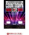 """総勢8万人の観客と共に熱狂した LDH初のカウントダウンライブ『LDH PERFECT YEAR 2020 COUNTDOWN LIVE 2019?2020 """"RISING""""』が待望のパッケージ化! 12月31日から1月1日にかけて福岡ヤフオク!ドームで開催された、LDH初のカウントダウンライブ『LDH PERFECT YEAR 2020 COUNTDOWN LIVE 2019?2020 """"RISING""""』の模様が、7月29日にDVD & Blu-rayで発売することが決定! 6年に1度の総合エンタテインメントの祭典となる『LDH PERFECT YEAR 2020』の幕開けを盛大に祝おうと福岡ヤフオク!ドームに集 まった3万5,000人、全国35都市104ヵ所で行われたライブビューイングに集まった4万5,000人、総勢8万人の観客が大熱狂した記念す べき一夜をパフォーマンスシーン中心に2枚のDISCに収録。  EXILE、EXILE THE SECOND、三代目 J SOUL BROTHERS、THE RAMPAGE、FANTASTICS、BALLISTIK BOYZのEXILE TRIBE6組の圧巻のパフォーマンスをはじめ、DEEP SQUAD、DOBERMAN INFINITY、LDH USA所属のシンガーF?IS 、そして新た にLDH所属となったMIYAVIがシークレットゲストとして登場しEXILE SHOKICHIと繰り広げた熱いコラボ曲も収録! そして、元日発売となったEXILEの新曲「愛のために ~for love, for a child~」の初ライブ映像化に加え、総合司会を務めた松本利夫、 EXILE ?SA、EXILE MAKIDAI も参加し新年1発目に披露した「Choo Choo TRAIN」スペシャルバージョンや、アンコールでの全71人 の所属出演者総出によるお祭りムード満載の「Ki・mi・ni・mu・chu」など、ヒット曲連発、輝かしい年明けを祝うに相応しい豪華絢爛な スペシャルライブパッケージが発売となる!"""