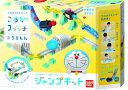 藍染めお手玉 おじいちゃん 日本製です。 サイズ約5×4cm 藍染お手玉おじいちゃん おじいさんのおてだま  日本製 〈おもちゃ 日本の伝統玩具 あいぞめおてだま お祖父さん・おじいさんのお手玉 敬老の日 通販〉