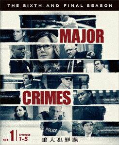 MAJOR CRIMES 〜重大犯罪課 <ファイナル> 前半セット(1枚組/1〜5話収録)画像