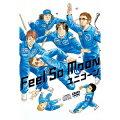 Feel So Moon(初回限定CD+DVD)