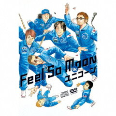 【送料無料】Feel So Moon(初回限定CD+DVD)