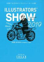 ILLUSTRATORS' SHOW(2019)