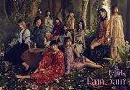 Pain, pain (初回限定盤 CD+DVD) [ E-girls ]