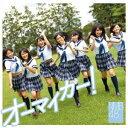 【送料無料】【楽天限定生写真付き】タイトル未定(Type-C CD+DVD)