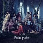 Pain, pain (CD+DVD) [ E-girls ]
