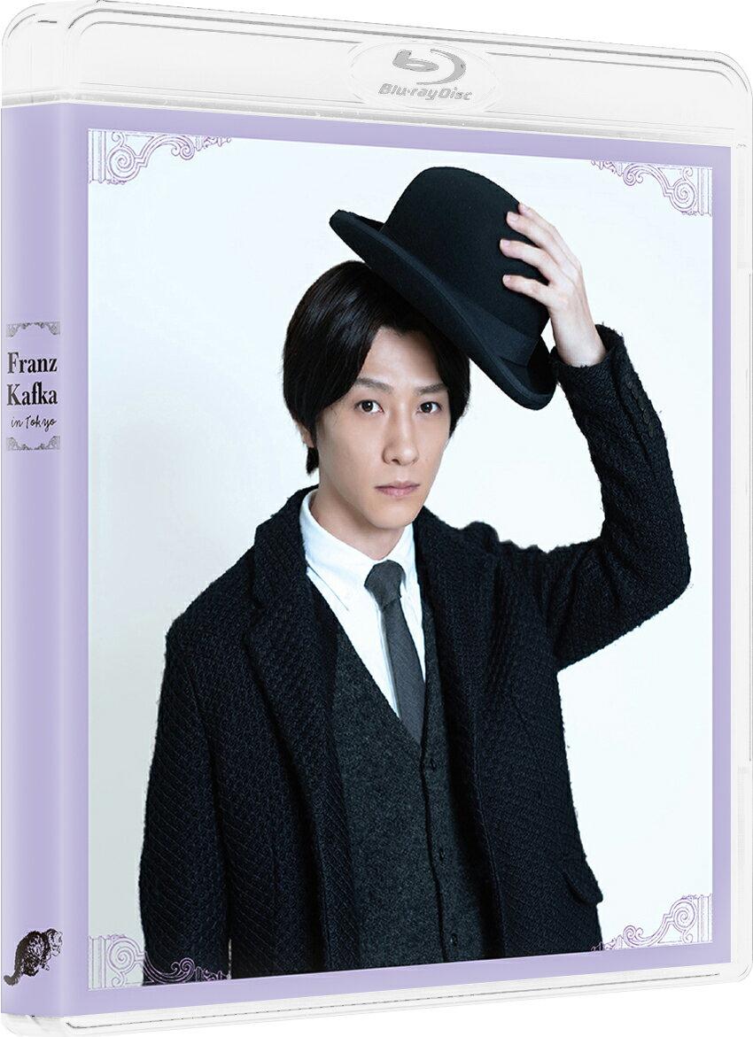 カフカの東京絶望日記 Blu-ray特装限定版【Blu-ray】