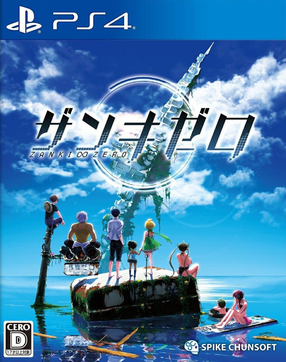 ザンキゼロ PS4版