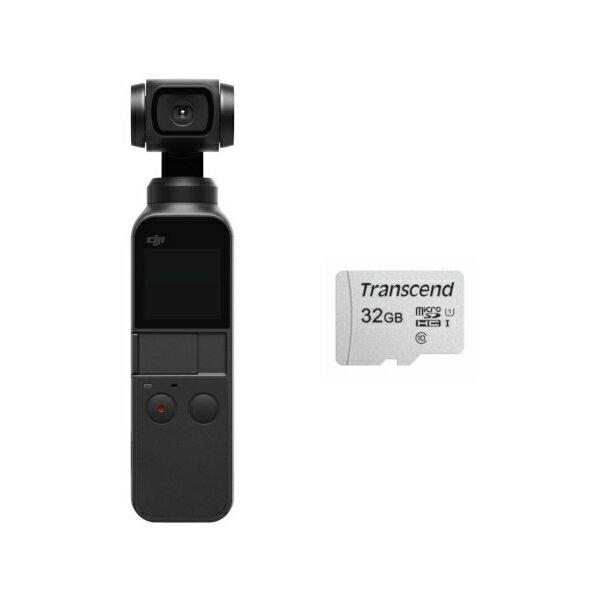【お得なセット】Osmo Pocket + Transcend microSDHCカード 32GB