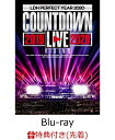 """【先着特典】LDH PERFECT YEAR 2020 COUNTDOWN LIVE 2019→2020 """"RISING"""" (スマプラ対応) (オリジナルクリアファイル)【Blu-ray】 [ (V.A.) ]・・・"""