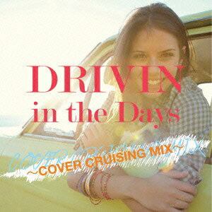 DRIVIN in the Days 〜COVER CRUISING MIX〜画像