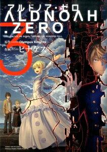 ALDNOAH.ZERO(3) (まんがタイムKRコミックス) [ Olympusknights ]