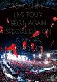 東方神起 LIVE TOUR 〜Begin Again〜 Special Edition in NISSAN STADIUM(DVD3枚組 スマプラ対応)