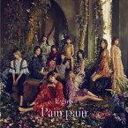 【先着特典】Pain, pain (CDのみ) (ポスターカレンダー付き) [ E-girls ]