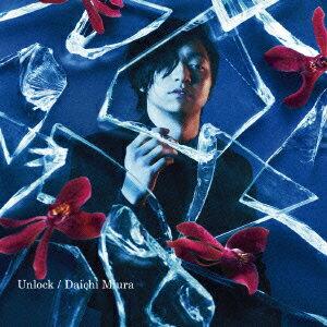 Unlock (Music Video盤) [ 三浦大知 ]