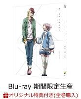 【楽天ブックス限定全巻購入特典対象】重神機パンドーラ Blu-ray BOX 壱(期間限定生産)【Blu-ray】