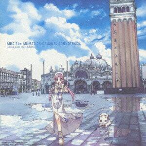 テレビ東京系アニメーション::ARIA The ANIMATION オリジナルサウンドトラック画像