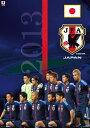 【送料無料】【ハゴロモ_ポイント5倍】サッカー日本代表 2013 カレンダー
