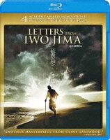 硫黄島からの手紙【Blu-ray】