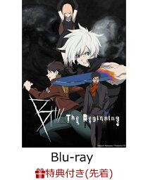 B: The Beginning Blu-ray Box STANDARD EDITION(中澤一登監督描き下ろし複製ミニ色紙2枚セット付き)