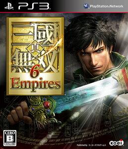 【送料無料】真・三國無双6 Empires