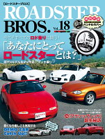 ROADSTER BROS.(Vol.18)