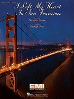 【輸入楽譜】思い出のサンフランシスコ