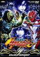 獣拳戦隊ゲキレンジャー Vol.9 [ 鈴木裕樹 ]