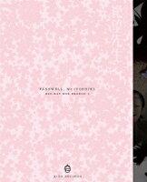 さよなら絶望先生 BLU-RAY BOX SEASON 1【Blu-ray】
