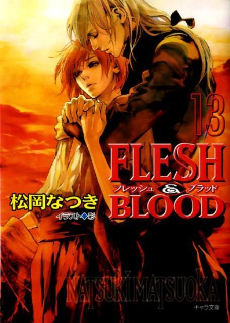 FLESH & BLOOD(13)画像