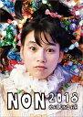 【壁掛】のん(2018カレンダー) [ のん ] - 楽天ブックス