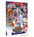 映画 妖怪ウォッチ シャドウサイド 鬼王の復活【Blu-ray】