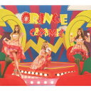やさしい悪魔(CD+DVD) [ ORANGE CARAMEL ]