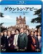 ダウントン・アビー シーズン4 バリューパック【Blu-ray】 [ ヒュー・ボネヴィル ]
