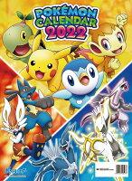 ポケットモンスター(2022年1月始まりカレンダー)