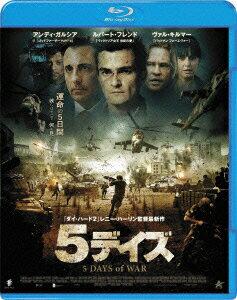 【楽天ブックスならいつでも送料無料】5デイズ【Blu-ray】 [ ルパート・フレンド ]