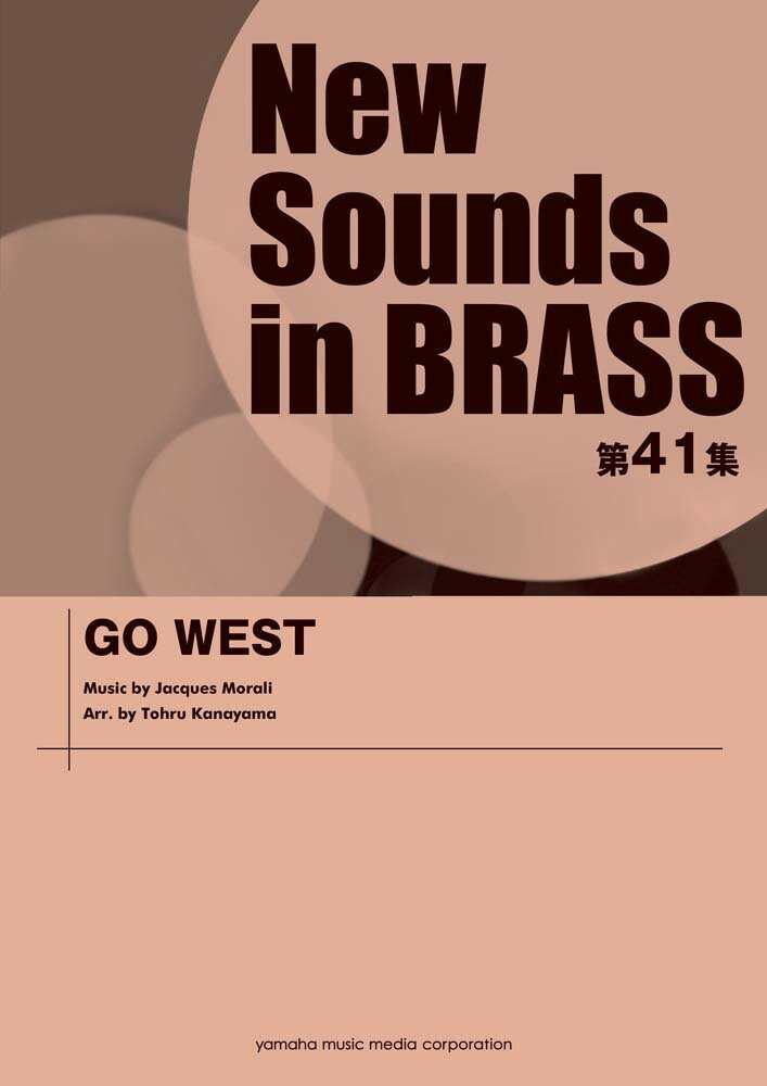 New Sounds in BRASS NSB 第41集 GO WEST画像
