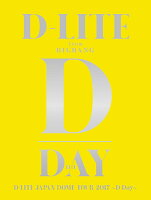 D-LITE JAPAN DOME TOUR 2017 〜D-Day〜[2Blu-ray+2CD(スマプラムービー&ミュージック対応)](初回生産限定盤)【Blu-ray】