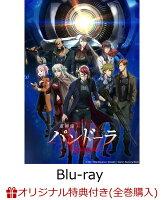 【楽天ブックス限定全巻購入特典対象】重神機パンドーラ Blu-ray BOX 参(最終巻)(期間限定生産)【Blu-ray】