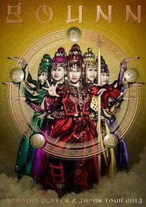 【送料無料】ももいろクローバーZ JAPAN TOUR 2013「GOUNN」 [ ももいろクローバーZ ]