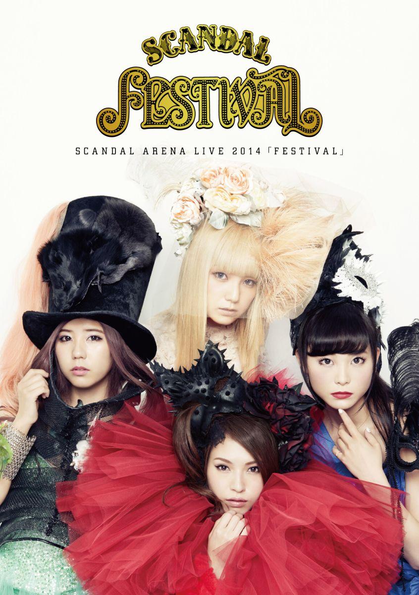 SCANDAL ARENA LIVE 2014 「FESTIVAL」画像