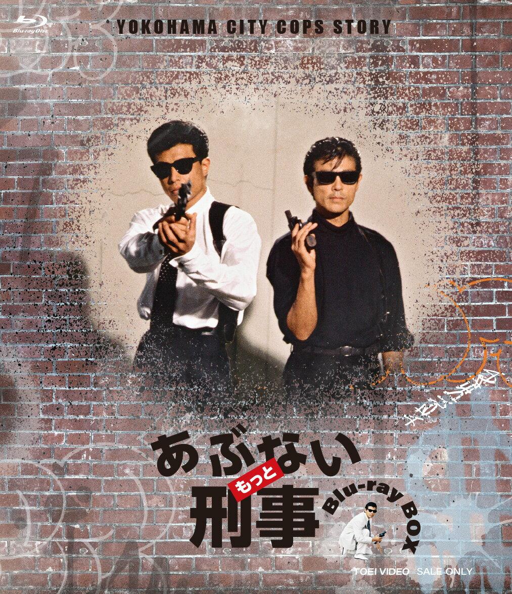 もっとあぶない刑事 Blu-ray BOX【Blu-ray】