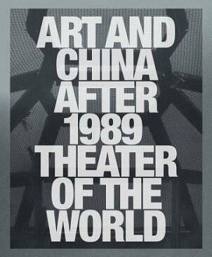 Art and China After 1989: Theater of the World ART & CHINA AFTER 1989 THEATER [ Alexandra Munroe ]
