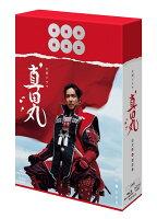 真田丸 完全版 第壱集【Blu-ray】