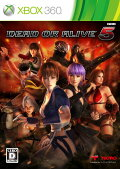 DEAD OR ALIVE 5 Xbox360版