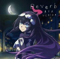 Reverb (ブロマイド付き)