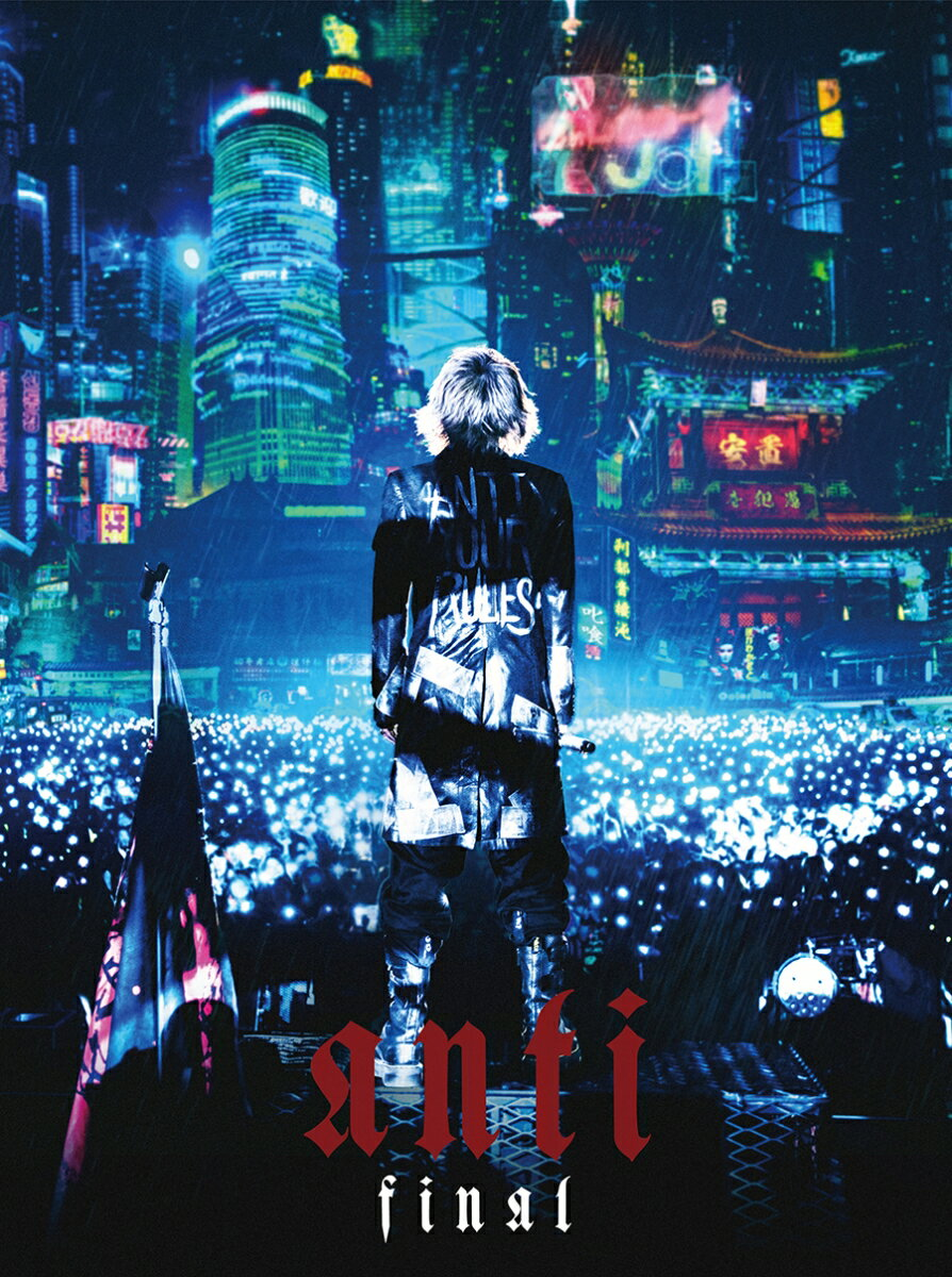 HYDE LIVE 2019 ANTI FINAL (初回限定盤)【Blu-ray】