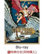 """【楽天ブックス限定先着特典+2作品購入特典+他】ONE PIECE Eternal Log """"EAST BLUE""""(缶バッジ(75mm)2個セット+2巻収納3方背BOX+他)【Blu-ray】"""